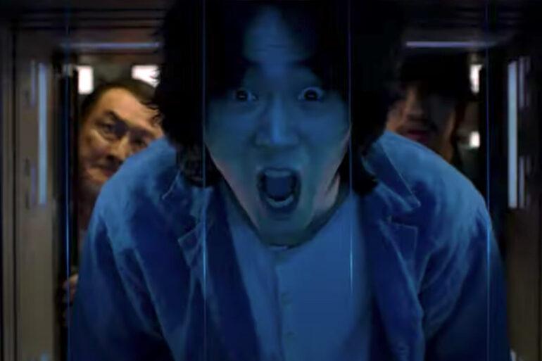Cube Japan